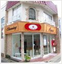 南大泉本店